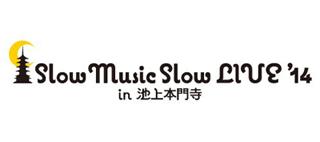 news_large_smsl14_logo.jpg