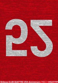 news_thumb_quattro_25year_logo-1.jpg